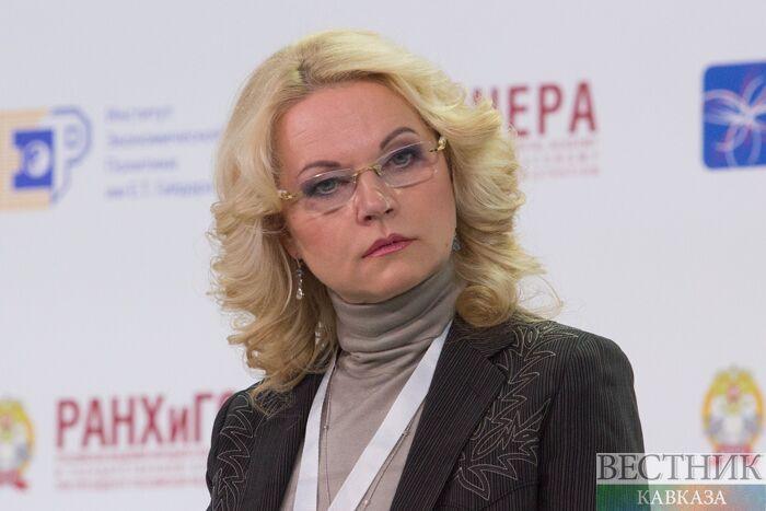 Голикова рассказала, сколько российские предприятия задолжали по зарплатам