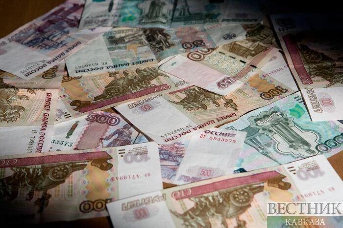 кредит млн рублей онлайн заявка каспи банк кредит