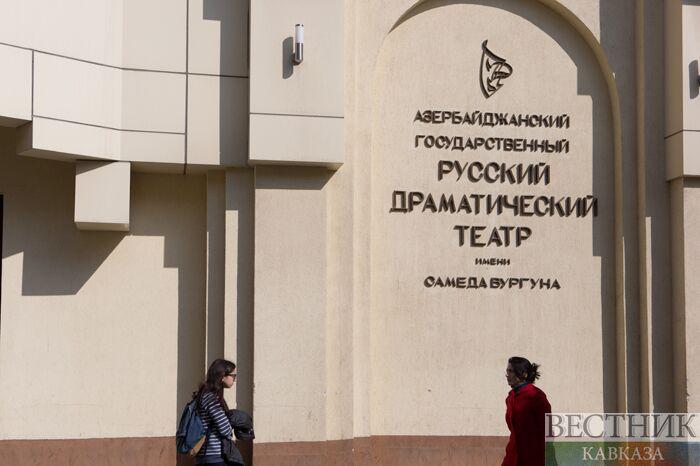Юбилей Натальи Шаровской отметят в Баку 19 мая