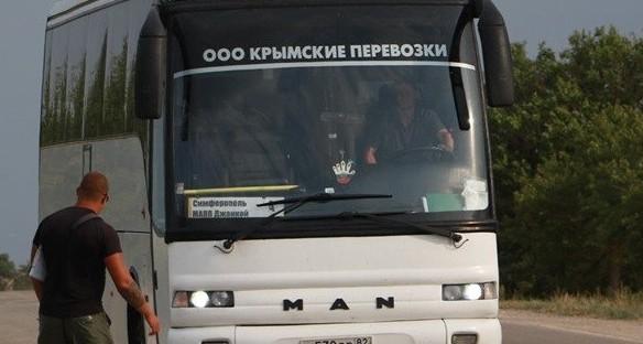 В Крыму запустили официальный автобусный маршрут к границе с Украиной