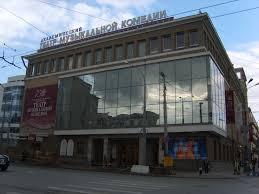 Свердловский театр музкомедии выступит в Симферополе и Ялте