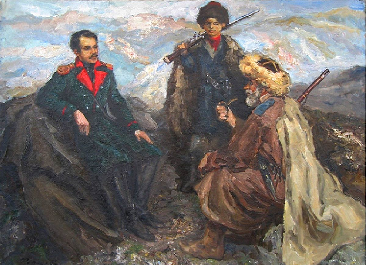 Картинки кавказа лермонтова