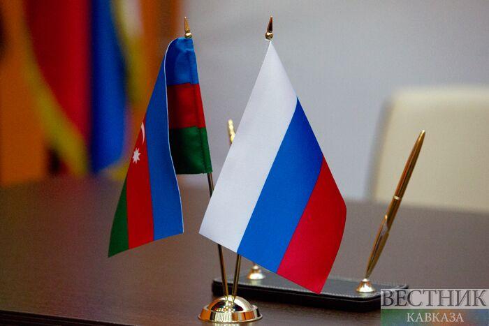 Азербайджан присоединится к международной акции по истории России