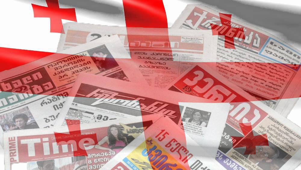 Обзор грузинских СМИ 6-12 декабря