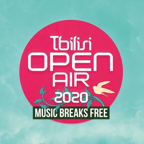 Власти Грузии запланировали на июнь фестиваль Tbilisi Open Air