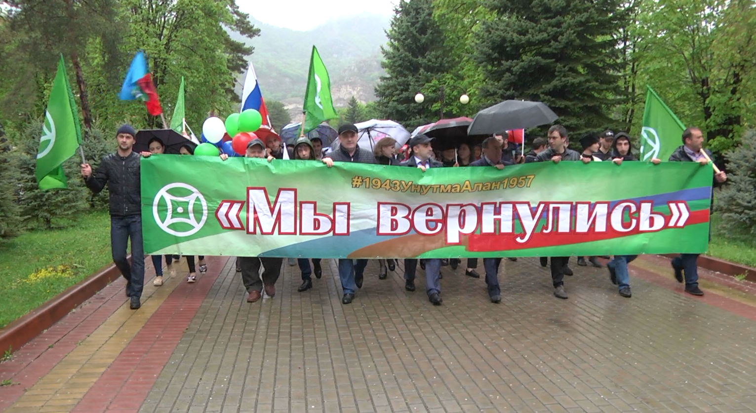 поздравления с днем возрождения карачаевского народа открытки них такой