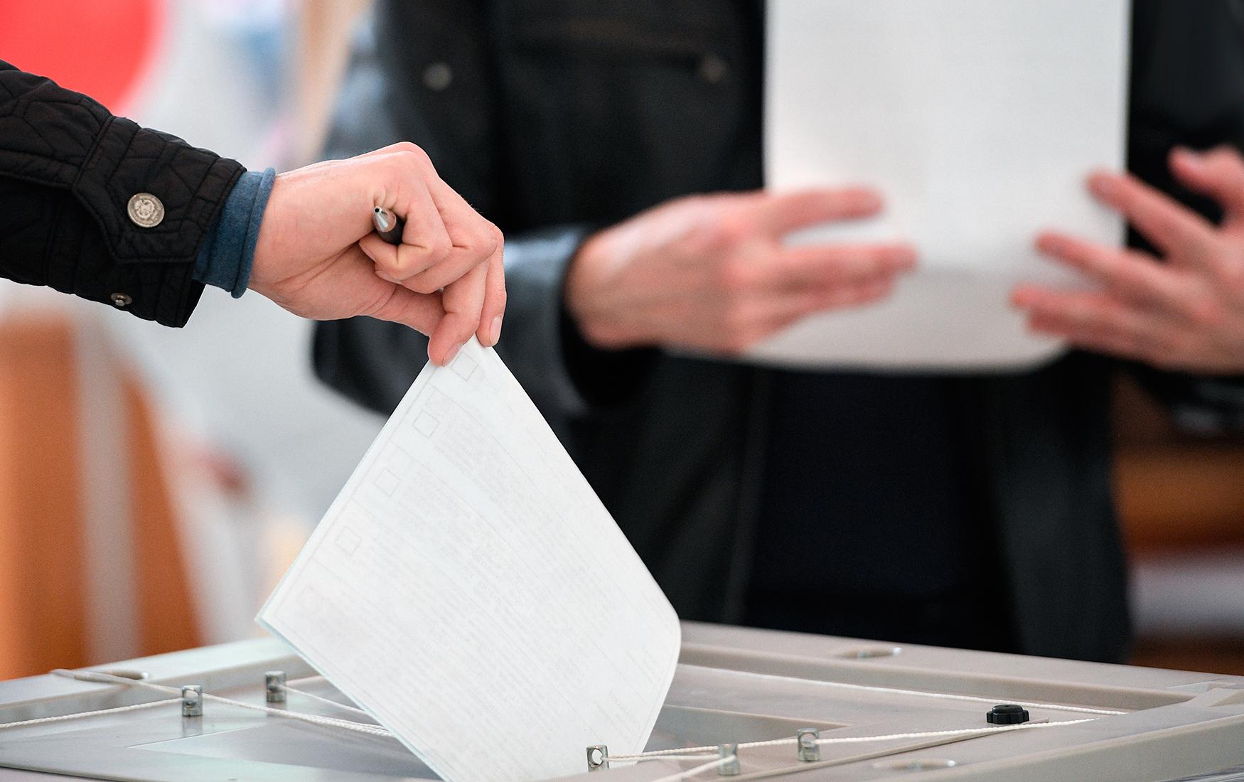 Списки политических партий и их региональных отделений, имеющих право 19 сентября 2021 года принимать участие в выборах депутатов городского Совета  (по состоянию на 01 июля 2021 года)