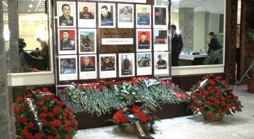 Траурное мероприятие в посольстве Азербайджана в Москве . (Видео)
