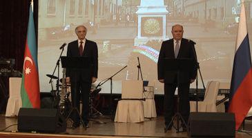День Азербайджанской Республики в Москве . (Видео)