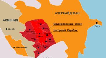 Будет ли мир в Нагорном Карабахе?