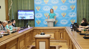 Мария Захарова о ситуации вокруг иранской ядерной программы . (Видео)