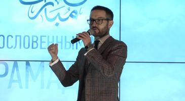 На Кавказе очень много энергии - Шамиль Аляутдинов . (Видео)