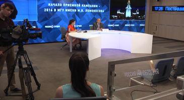 Работы поступающих в филиалы МГУ проверят в Москве - ректор . (Видео)