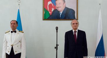 Прием в честь Дня Вооруженных сил Азербайджанской Республики