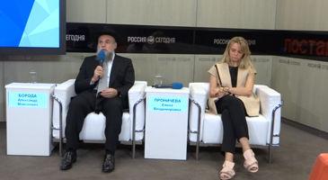 Федеральный центр толерантности и ЮНЕСКО запускают проект по вопросам миграции . (Видео)