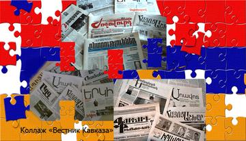 """Почему Пашинян оказался """"неудобным партнером"""", зачем депутатам """"непродажный"""" медиахолдинг, как Царукян использует новую власть - Анализ армянских СМИ за 1–9 января. Политика"""