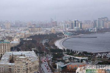 Баку принимает VII Глобальный форум