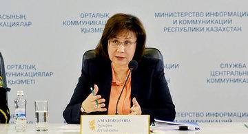 Спецпредставителем Казахстана по вопросам Каспия стала Зульфия Аманжолова