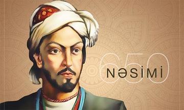 Больше чем поэт: жизнь и смерть Имадеддина Насими