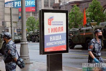 ЧЕЧНЯ. Более 90% избирателей Дагестана и Чечни поддержали поправки в Конституцию