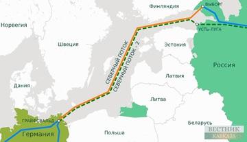 """Вред и польза """"Северного потока-2"""" для Европы"""