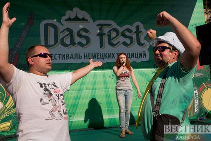 Das Fest - 2015 на ВДНХ
