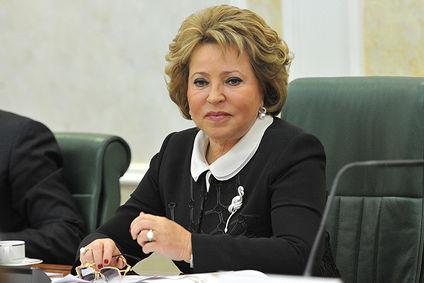 Валентина Матвиенко: Россия готова к террористическим атакам ИГ