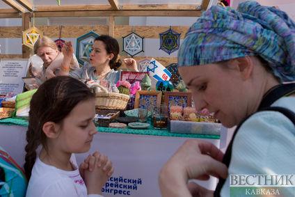 День Иерусалима в Москве