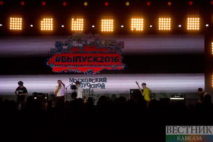 Московский выпускной-2016