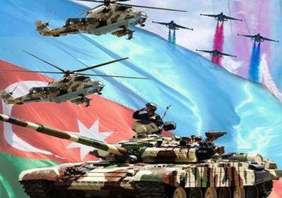 Азербайджан отмечает День Вооруженных сил