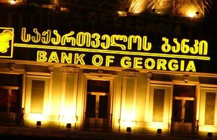 Экономика Грузии пошла в рост?