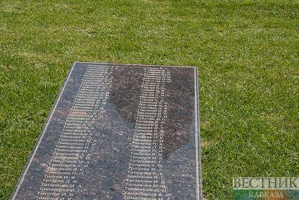 Назрань. Мемориал памяти и славы