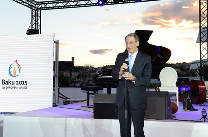 Дни культуры Азербайджана в Каннах