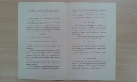 Первым домом азербайджанской диаспоры в Европе оказался Париж (ЭКСКЛЮЗИВ)
