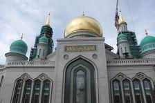 Московская Соборная мечеть откроется 23 сентября