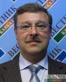 """Константин Косачев: """"Мир не сошелся клином на американцах и их союзниках по НАТО, мир многополярен"""""""