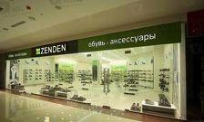 ZENDEN будет производить туфли в Евпатории