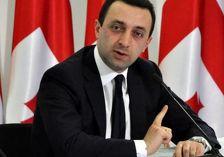 Гарибашвили посетит Всемирный экономический форум в Даляне