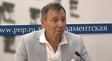 """Сергей Марков: """"США и ЕС не хотят признавать право России на интеграцию"""""""