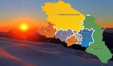 Северный Кавказ за неделю (с 25 по 31 июля)