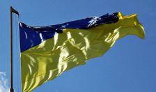 На Украине создадут мусульманский батальон