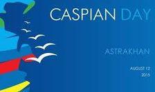 Азербайджанских предпринимателей пригласили на форум в Астрахани