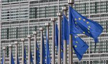 IT-проекты Азербайджана рассмотрит Еврокомиссия