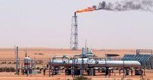 В Туркменистане нашли новой месторождение газа