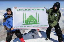 Чеченцы покорили Эльбрус в честь первого президента Чечни