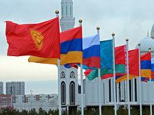 Конфликты на постсоветском пространстве мешают ЕАЭС