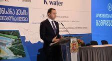 Грузинский премьер рассказал о развитии энергетики