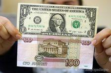Морально нужно быть готовым к курсу доллара 80-105 рублей