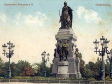 В Симферополе восстановят памятник Екатерине II на народные деньги
