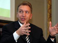 Шувалов посоветовал россиянам покупать квартиры